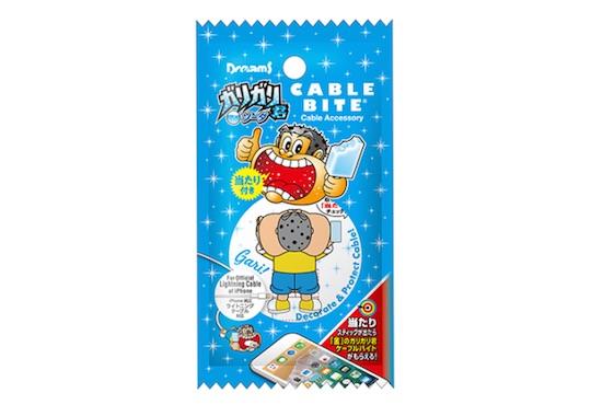 Cable Bite Garigari-kun