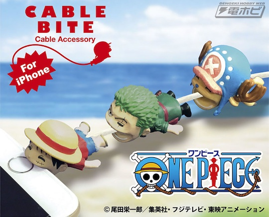 Cable Bite One Piece