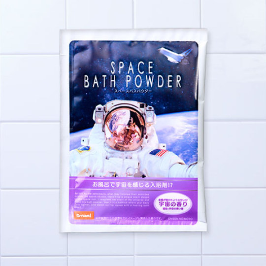 Space Bath Powder