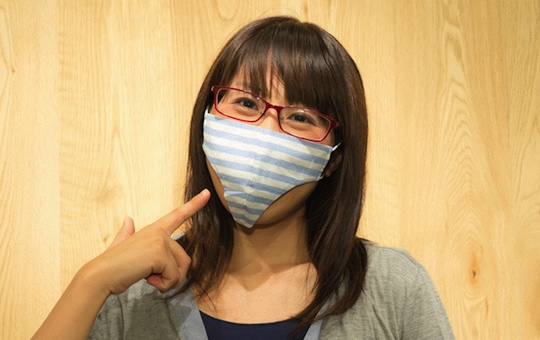 Pantsu Mask