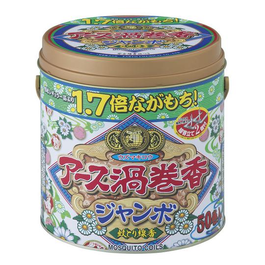 Earth Uzumaki Ko Mosquito Coils Jumbo Pack (50 Coils)