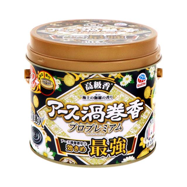 Earth Uzumaki Ko Pro Premium Mosquito Coils (30 Coils)