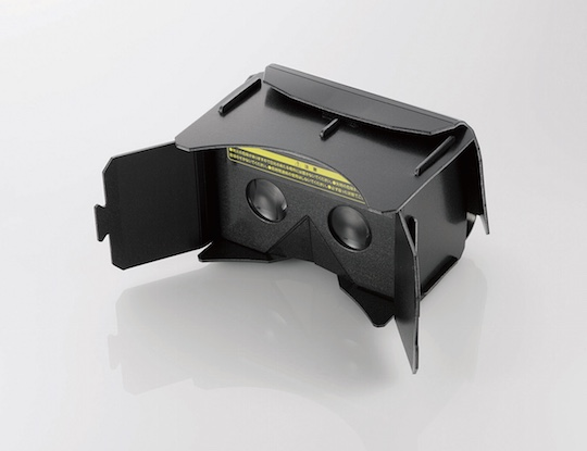 Elecom Virtual Reality Headset BotsNew Lite