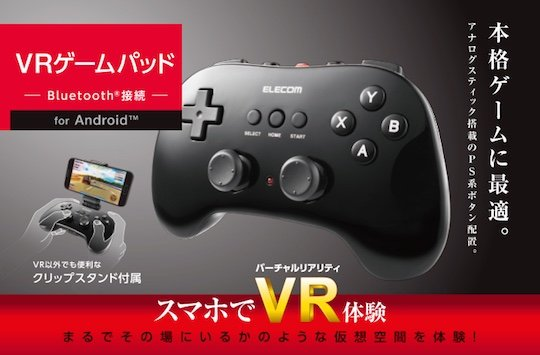 Elecom Virtual Reality Android Smartphone Gamepad