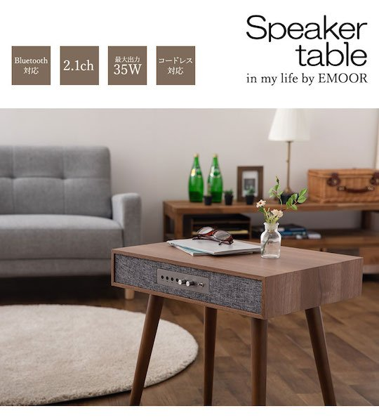 Emoor Bluetooth Speaker Table