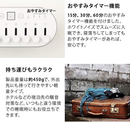 White Noise Speaker