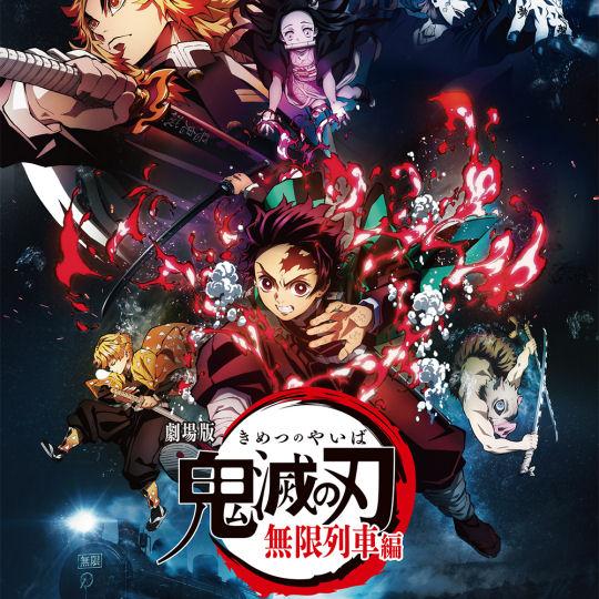 Demon Slayer: Kimetsu no Yaiba Movie Poster Jigsaw Puzzle