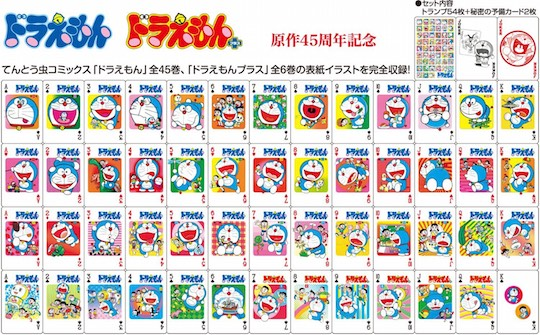 Doraemon 45th Anniversary Comic Playing Cards