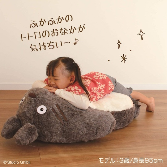 My Neighbor Totoro Reclining Sofa