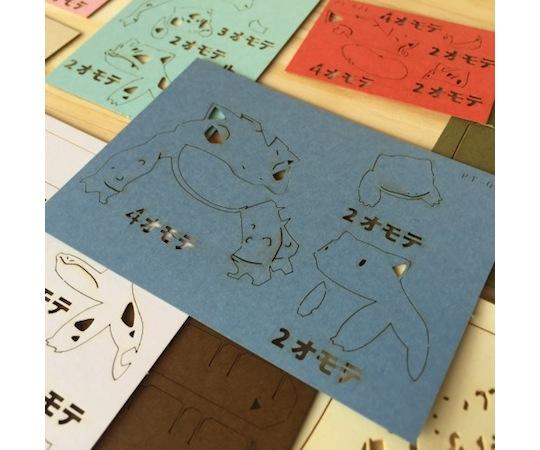 Pokemon Paper Theater DIY Crafts Kit