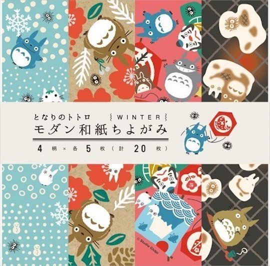 My Neighbor Totoro Origami Japanese Paper