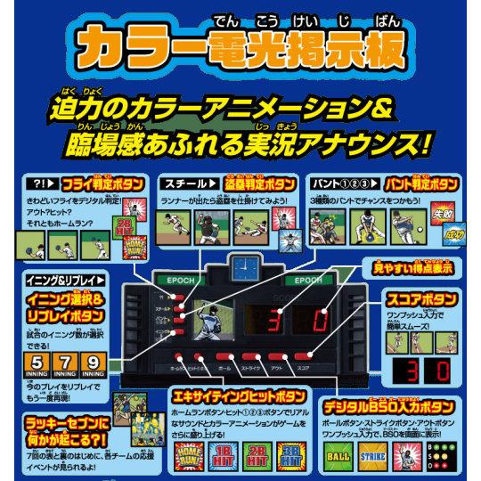 3D Ace Baseball Game