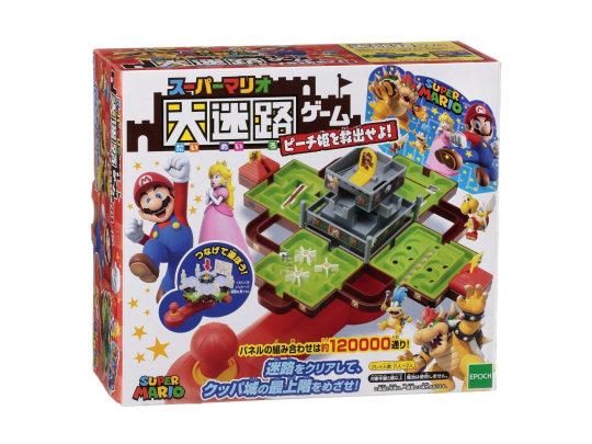 Super Mario 3D Maze Game