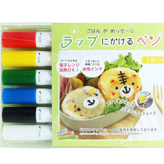 Food Wrap Writing Pens (6 Colors)