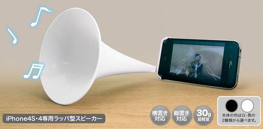 iPhone 4 Bugle Horn Speaker