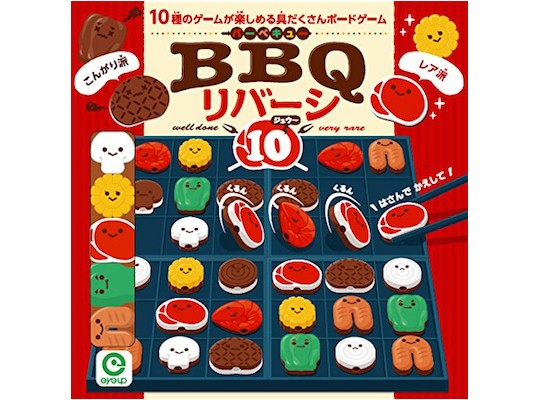 Barbecue Reversi 10 Game