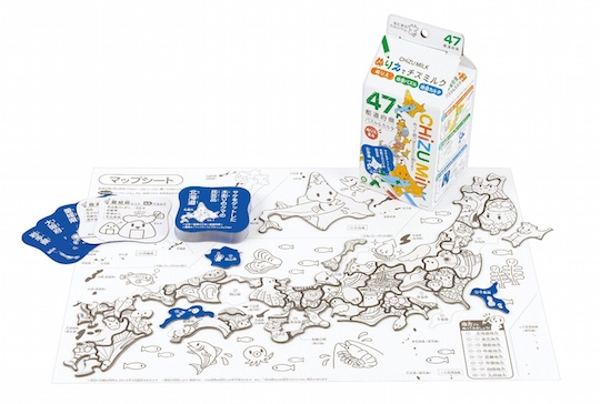 Chizu Milk Map Japanese Learning Puzzle