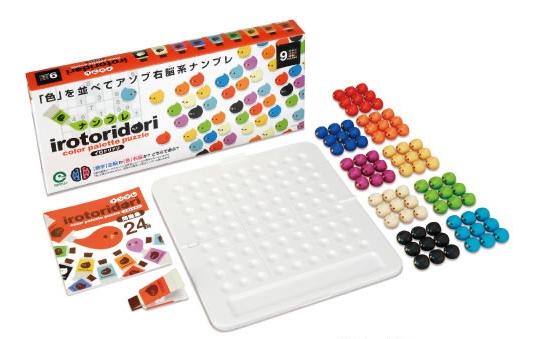 irotoridori Color Palette Puzzle Sudoku Game