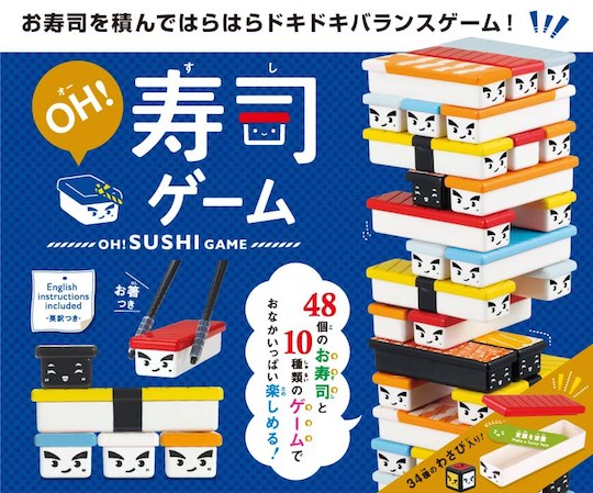 Oh! Sushi Game