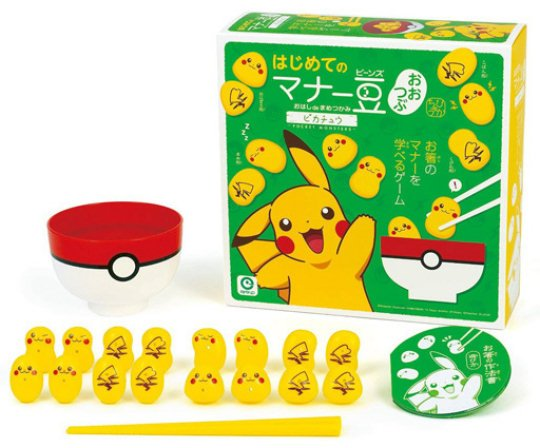 Pikachu Hajimete Manner Beans Chopsticks Game