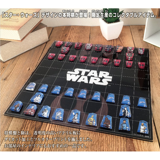 Star Wars Shogi