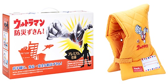 Ultraman Earthquake Kids Zukin Hood