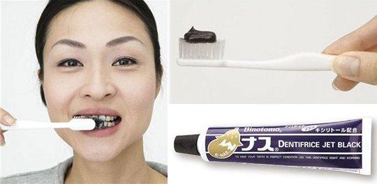 Binotomo Nasu Dentifrice Jet Black Toothpaste