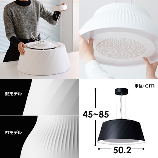 Cookiray Anti-odor Pendant Lamp