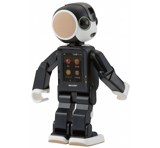 Pla-RoBoHon Action Figure