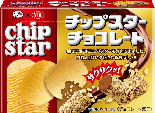 Chip Star Potato Chips Chocolate (10 Pack)