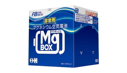 Mg Box Water-Powered Magnesium-Air Battery