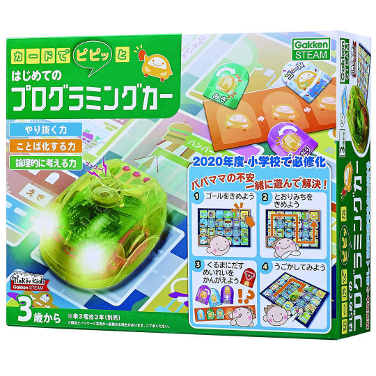 Gakken Programming Skills Car Toy