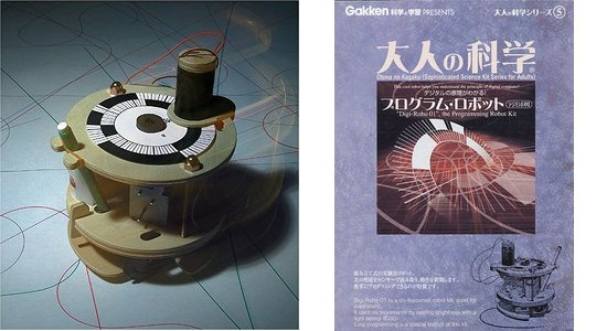 Otona no Kagaku Wooden Digi Robot 01 Kit