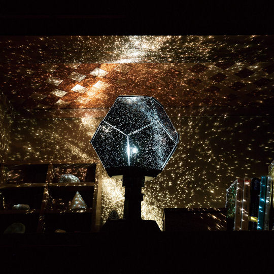 Otona no Kagaku Pinhole Planetarium Kit