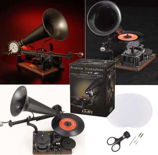 Gakken Premium Gramophone