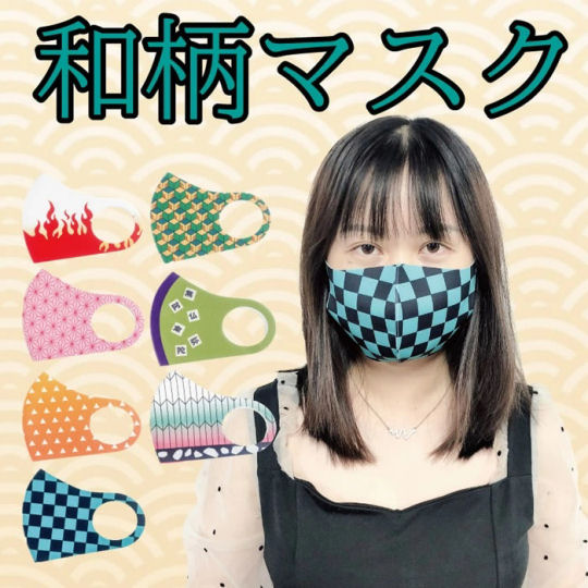 Demon Slayer Retro Japanese Pattern Face Mask