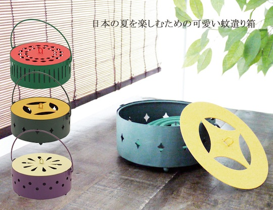 Summer Foods Mosquito Coil Holder