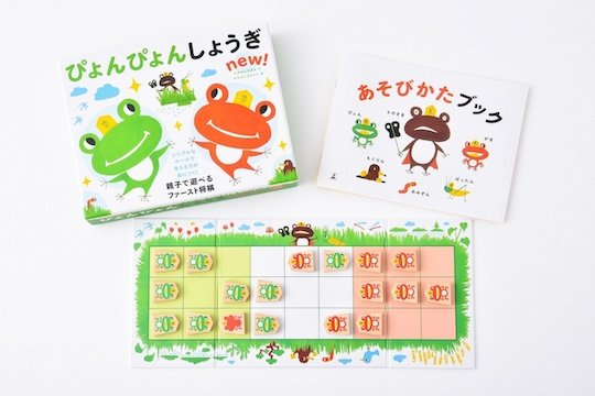 Pyonpyon Shogi Japanese Chess for Children