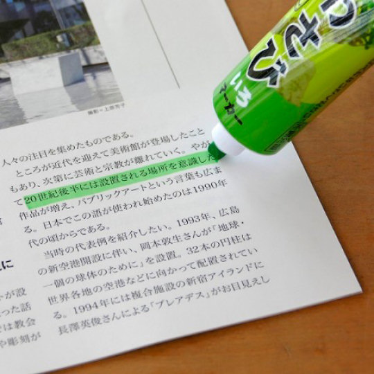 Japanese Condiment Highlighter Pens