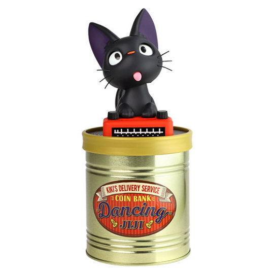 Dancing Jiji Coin Bank