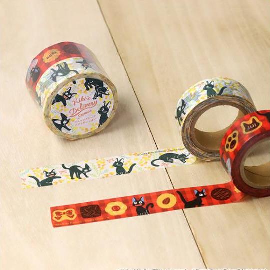 Kikis Delivery Service Jiji Masking Tape Set (2 Rolls)