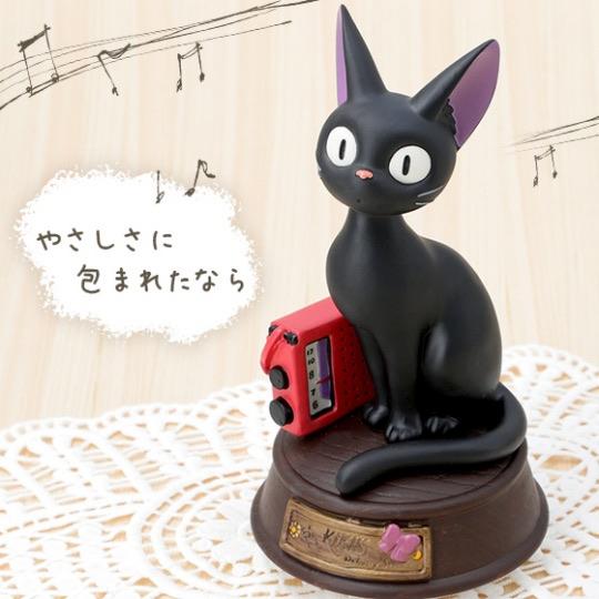Kiki's Delivery Service Jiji Music Box