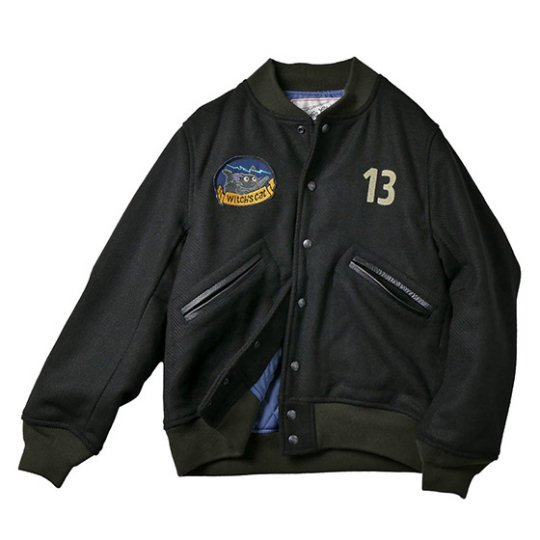 Kikis Delivery Service Letterman Jacket