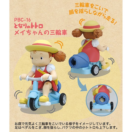 My Neighbor Totoro Pullback Toy Meis Tricycle