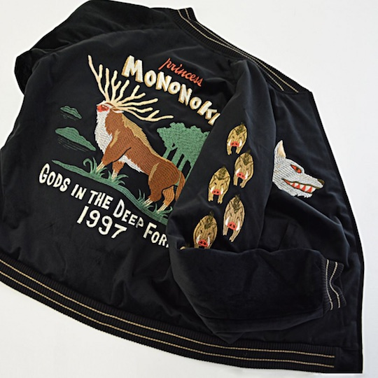 Princess Mononoke Shishigami Forest Spirit Jacket