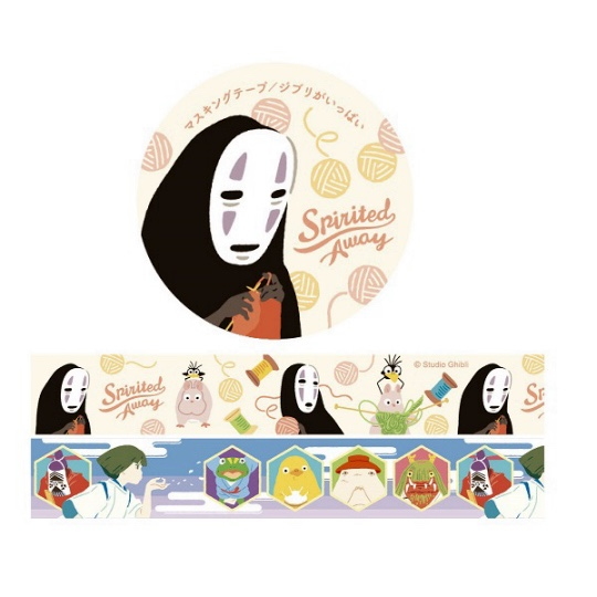 Spirited Away Masking Tape Set (2 Rolls)