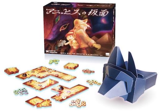 Mask of Anubis Virtual Reality Board Game
