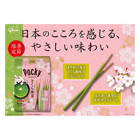 Glico Pocky Sakura Matcha (4 Pack of 9 Bags)