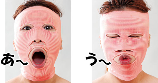 Facewaver Exercise Mask
