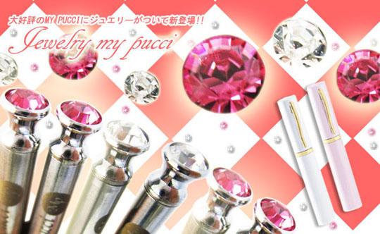 Jewelry My Pucci Chopsticks